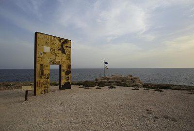 Porta d'Europa Lampedusa